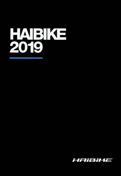 Retail price list and catalogue HAIBIKE 2018