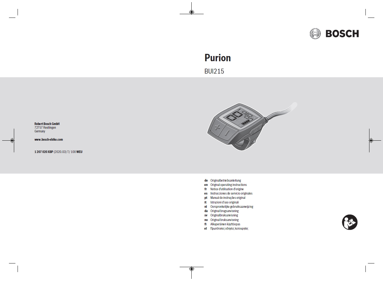 Bosch Purion Display Owner's Manual