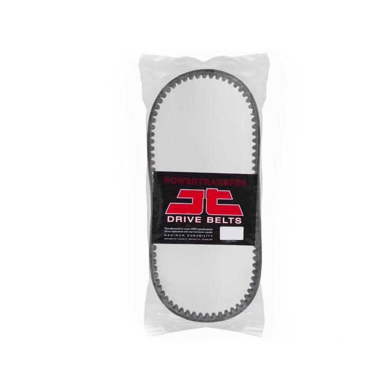 Transmission Belt JTB3205 Yamaha MW125 TRICITY 125 2014 > 2016